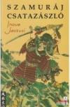 Inoue Jaszusi Szamuráj csatazászló