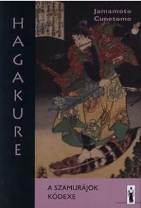Jamamoto Cunemoto Hagakure
